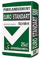 Цемент ПЦ I-500-Н ЕВРОСТАНДАРТ 25 кг