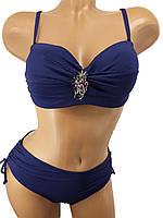 Синий купальник с высокими плавками  на 44 46 48 50 52 размер.