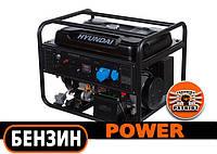 Бензиновый генератор 9 кВт Hyundai HY 12500LE (Бесплатная доставка по Украине)