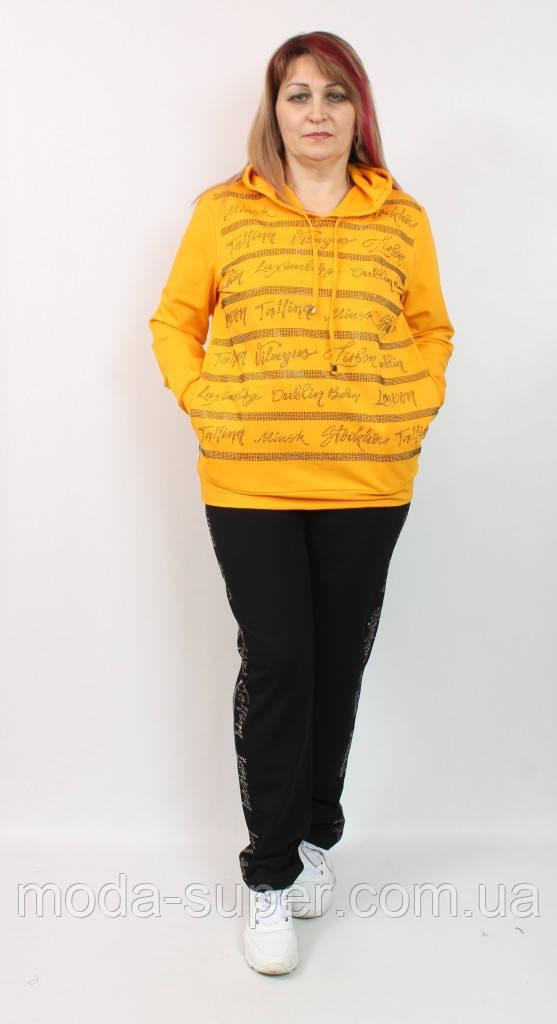 Женский  костюмв комбинации двух цветов Darkwin Турция  рр 50-62