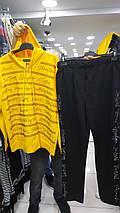 Женский  костюмв комбинации двух цветов Darkwin Турция  рр 50-62, фото 3