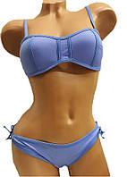 Купальник    Бандо синий на 42 44 46 48 50 размер
