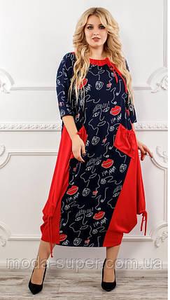 Женское платье комбинированное,свободного кроя рр 48-76, фото 2