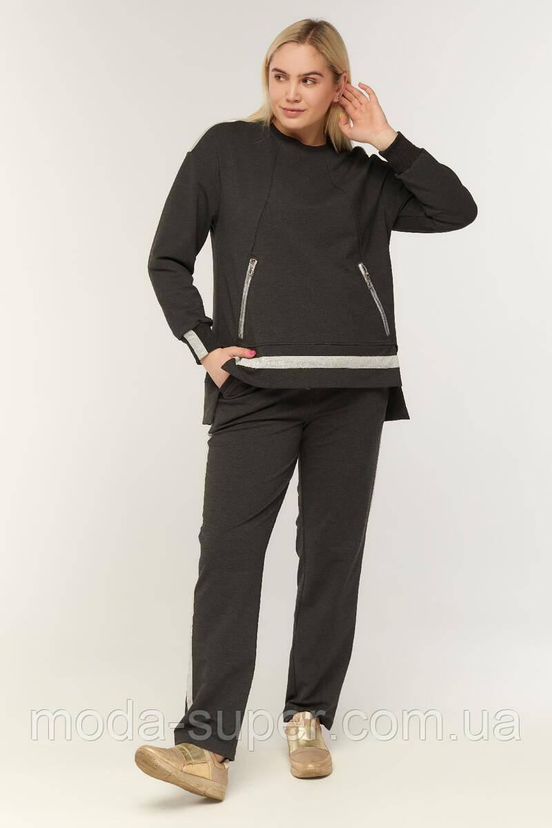 Спортивный костюм кофта + штаны из итальянского трикотажа рр 48-62