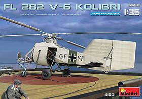 ВЕРТОЛЕТ Fl 282 V-6 КОЛИБРИ. 1/35 MA41001