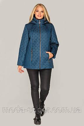 Жіноча демісезонна куртка великі розміри 50-60 рр, фото 2