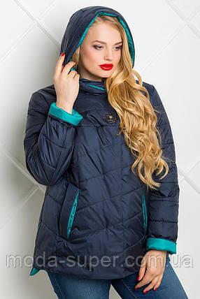 Куртка женская с манжетами большие размеры рр 50-62, фото 2