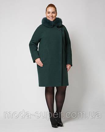 Женское зимнее пальто с мехом на воротнике  рр 48-58, фото 2