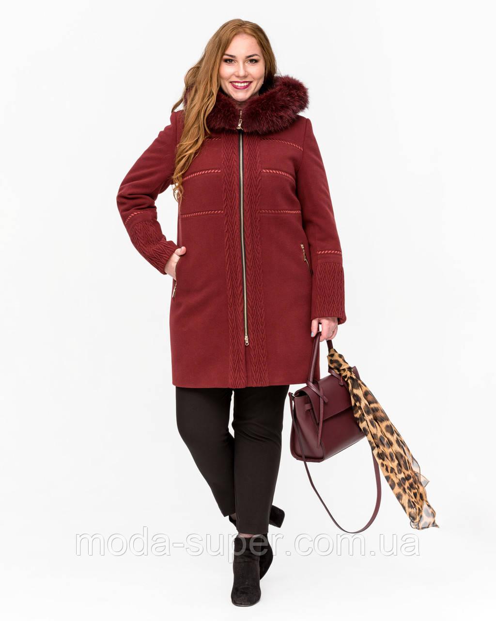 Пальто зимнее свингер 46-52