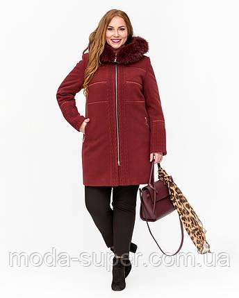 Пальто зимнее свингер 46-52, фото 2