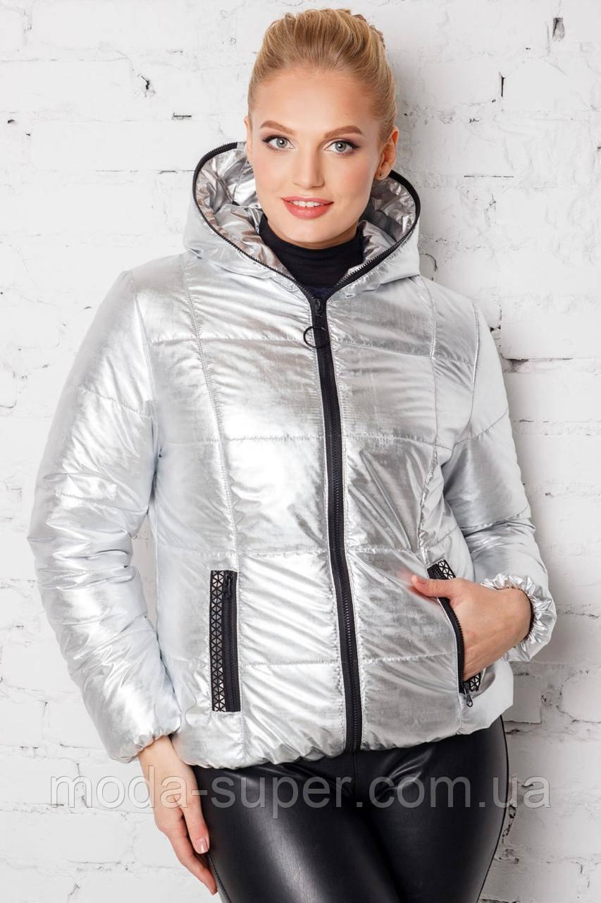 Женская куртка укороченная  рр 42-54