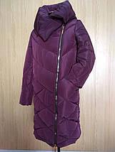 Зимняя теплая куртка  с сьемными  рукавичками рр 46-56, фото 2