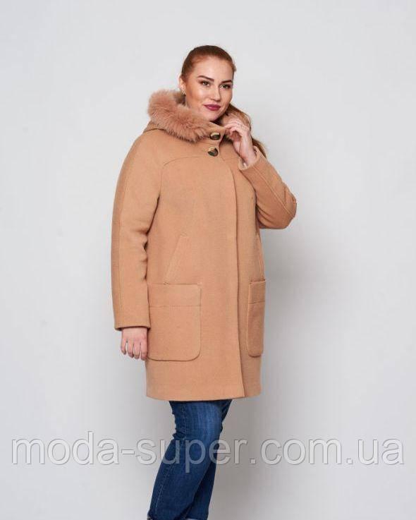Зимнее пальто-парка с мехом и капюшоном  рр 42-50