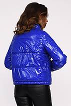 Женская куртка синяя рр 44 и 46, фото 2