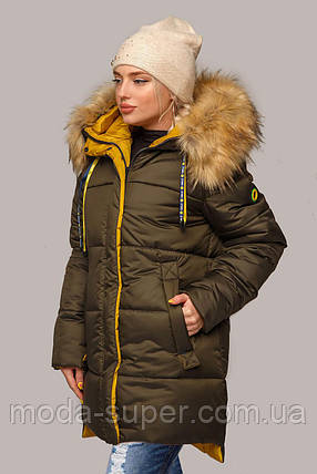 Жіноча зимова куртка з еко-хутром рр 44-56, фото 2