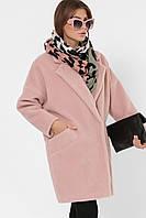 Женское розовое полупальто свободного кроя рр 44 и 48