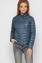 Женская молодежная куртка рр 42-48, фото 2