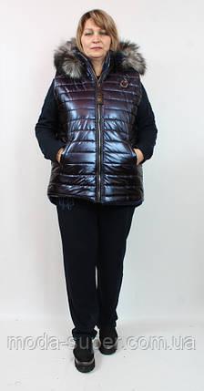 Женский костюм тройка,с утепленной жилеткой с капюшоном,Danzel Турция,рр 48-50, фото 2