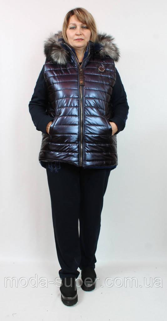 Женский костюм тройка,с утепленной жилеткой с капюшоном,Danzel Турция,рр 48-50