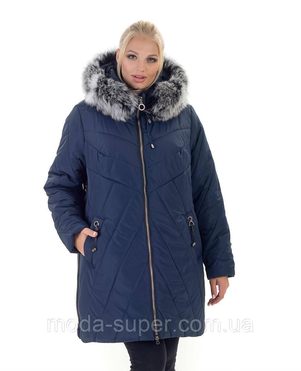 Женский пуховик-куртка с мехом песца,большие размеры рр 56-70