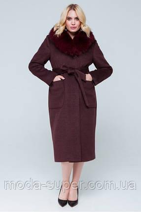 Зимнее пальто с шелевым воротником,большие размеры   рр 48-56, фото 2