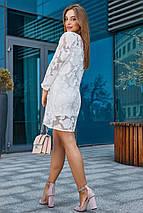Изысканное и необычное стильное платье, фото 3