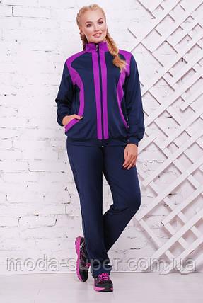 Спортивный костюм из ткани дайвинг большие размеры  рр 52-62, фото 2
