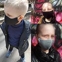 Маска для лица двухслойная детская (комплект 5 шт)