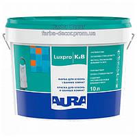 Краска AURA Luxpro K&B акрилатная дисперсионная для кухонь и ванных комнат, 10 л