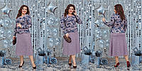 Женское платье обманка из ангоры рр 48-76