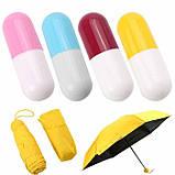Компактный зонтик с капсулой для удобного хранения женские и мужские модели, фото 3
