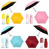 Компактный зонтик с капсулой для удобного хранения женские и мужские модели, фото 5