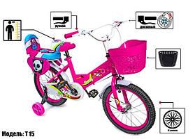 """Дитячий двоколісний велосипед \""""SHENGDA\"""" T15 колеса 16\"""", з ручним переднім і заднім дисковим гальмом, Pink"""