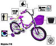 """Детский двухколесный велосипед """"SHENGDA"""" T18 колеса 16"""", с ручным передним и задним дисковым тормозом, Violet, фото 1"""
