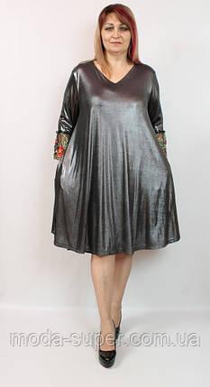 Стильне жіноче плаття Darkwin Туреччина рр 54-64, фото 2