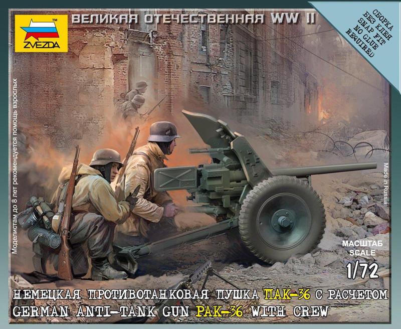 Сборная модель расчета немецкой пушки ПАК-36.1/72 ZVEZDA 6114