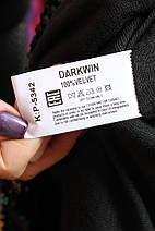 Женская ветровка с пайетками Darkwin  (Турция) рр 52-60, фото 3