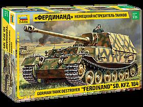 """""""Фердинанд"""" Немецкий истребитель танков. 1/35 ZVEZDA 3653"""
