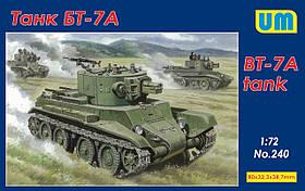 Танк БТ-7А. Сборная модель танка в масштабе 1/72. UM 240