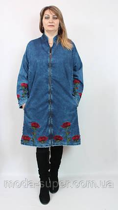 Стильне джинсове плаття, кардиган Туреччина рр 56-62, фото 2