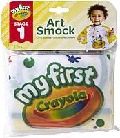 Фартух дитячий для творчості з рукавами, Crayola, фото 1