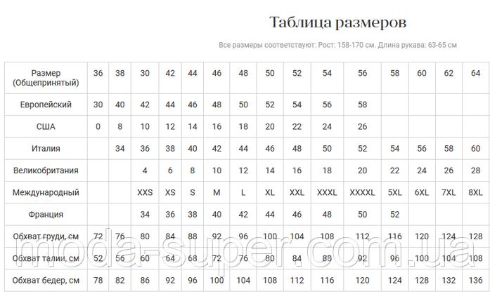 Зимний пуховик  удлиненный рр 44-58, фото 2