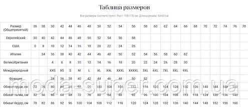 Зимовий пуховик подовжений рр 44-58, фото 3