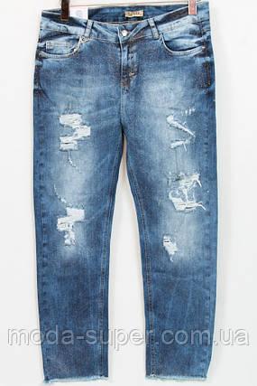 """Женские джинсы """"Рванки""""с напылением,Luizza(Турция) рр 50-56, фото 2"""
