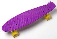 """Пенни борд (Penny Board) 22"""" со светящимися колесами желтого цвета, Violet"""