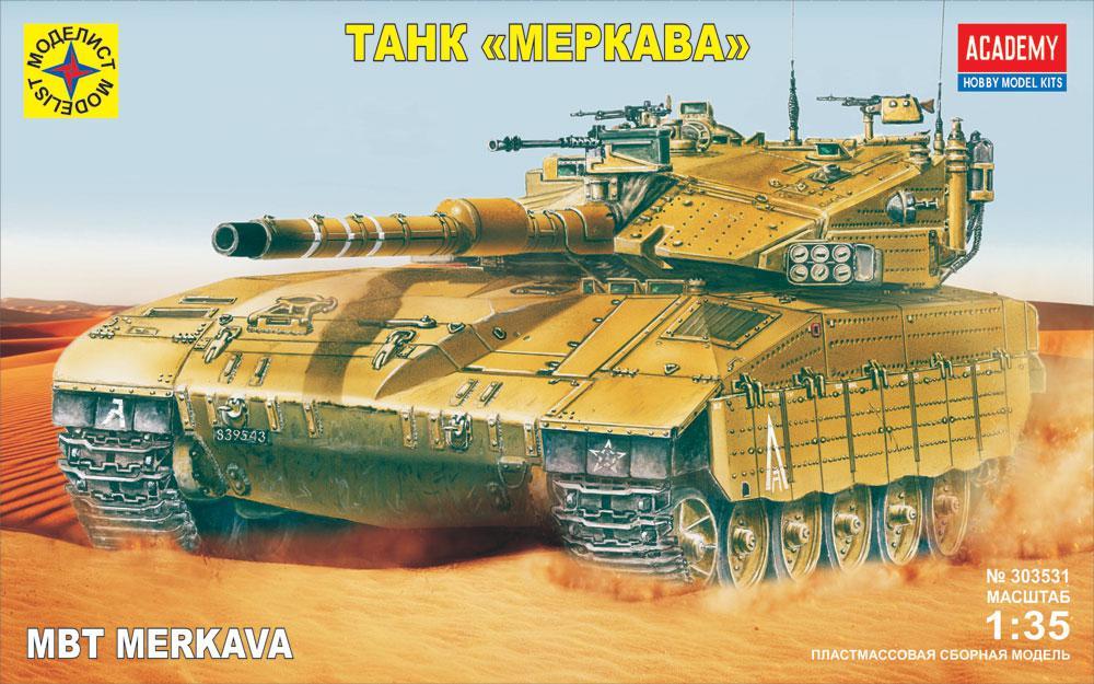 Меркава израильский основной танк. 1/35 MODELIST 303531
