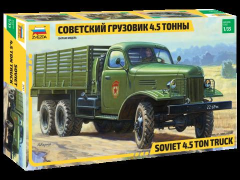 Советский грузовик 4,5 тонны ЗиС-151. 1/35 ZVEZDA 3541