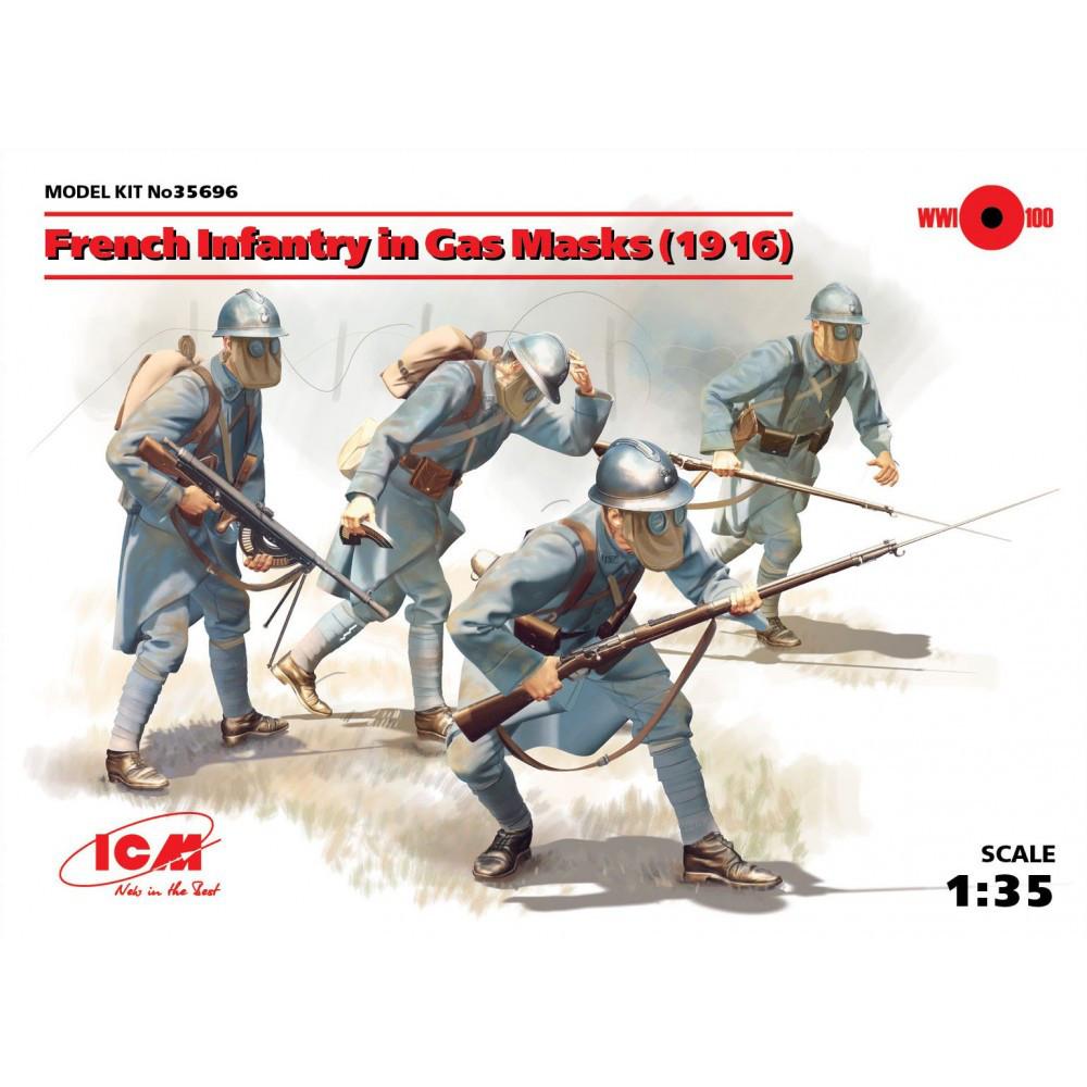 Набор фигур. Французская пехота в противогазах (1916 г.). 1/35 ICM 35696