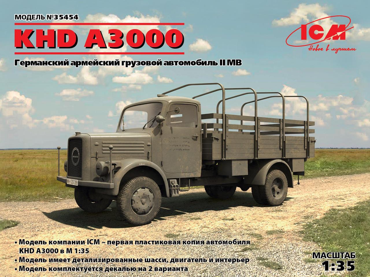 KHD A3000, Германский армейский грузовой автомобиль ІІ МВ. 1/35 ICM 35454
