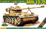 Сборная модель французского легкого танка AMX-13/75. 1/72 ACE 72445